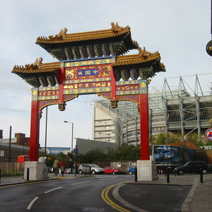 Eingangstor zu Chinatown in Newcastle