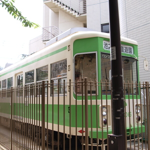 A decomissioned streetcar